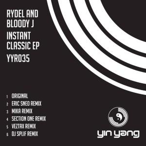 Yin Yang 035